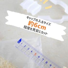 ☆キャップ付き袋用クリップ☆ 100円(税抜)