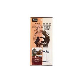 Petami Premium 無添加にゃんぴゅ~れ まぐろ 4本入 178円