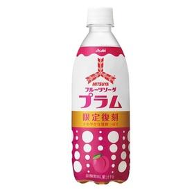 三ツ矢フルーツソーダプラム 78円(税抜)