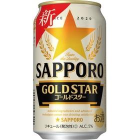 GOLDSTAR 118円(税抜)