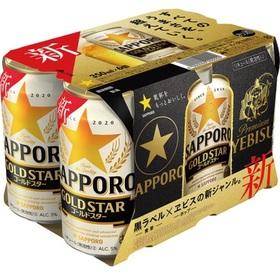 GOLDSTAR 6缶パック 658円(税抜)