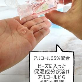☆ハンドクリーンジェル&マスクにつける除菌スプレー☆ 100円(税抜)
