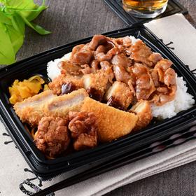 肉モリモリ弁当 698円