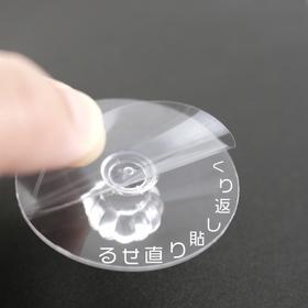 ★貼る取手クリア 100円(税抜)