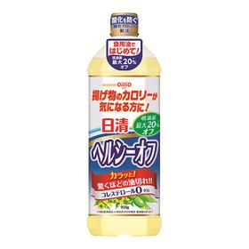 日清ヘルシーオフ 178円(税抜)