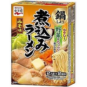 煮込みラーメン みそ味 278円(税抜)