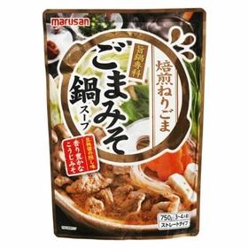旨鍋専科 ごまみそ鍋スープ 158円(税抜)