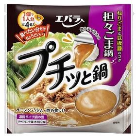 プチッと鍋 担々ごま鍋 238円(税抜)