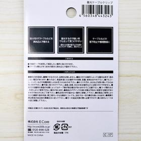 蓄光ケーブルクリップ★ 100円(税抜)