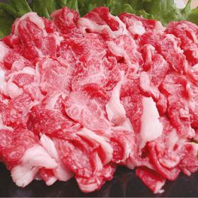 黒毛和牛こま切れ 459円(税抜)