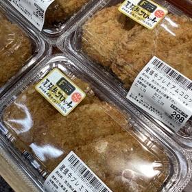 尾張牛プレミアムコロッケ 298円(税抜)