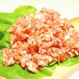 豚ひき肉 398円(税抜)