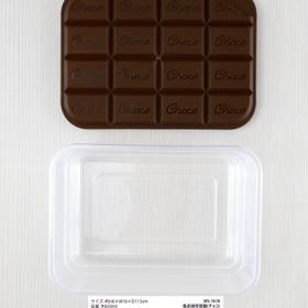 フタが立体的な板チョコデザインの保存容器☆ 100円(税抜)