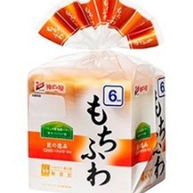 もちふわ食パン6枚 8枚 98円(税抜)