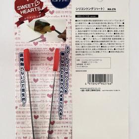 シリコントングハート★ 100円(税抜)