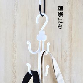 ☆多機能ハンガークルット☆ 100円(税抜)