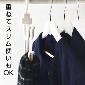 ★多機能ハンガークルット☆ 100円(税抜)