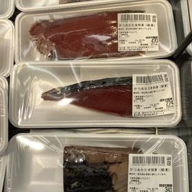 かつおたたき刺身 177円(税抜)