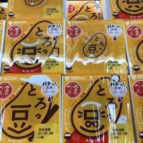 とろっと豆納豆 77円(税抜)