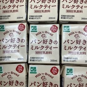 パン好きのミルクティー 138円(税抜)
