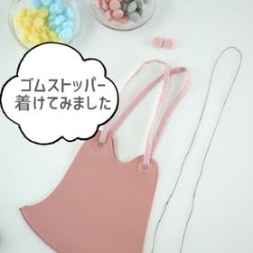 ★マスクゴムストッパー★ 100円(税抜)