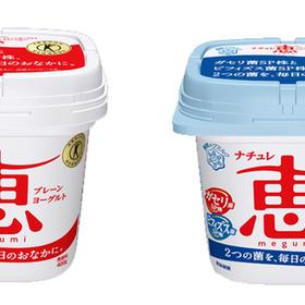 ナチュレ恵各種 108円(税抜)