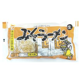 みそラーメン 203円(税込)