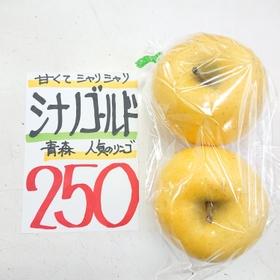 シナノゴールド 250円