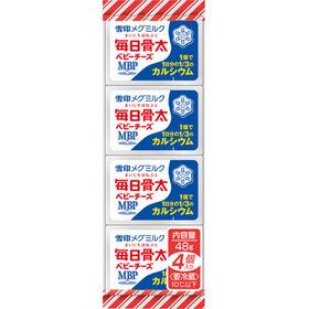 雪印メグミルク 毎日骨太 ベビーチーズ 95円