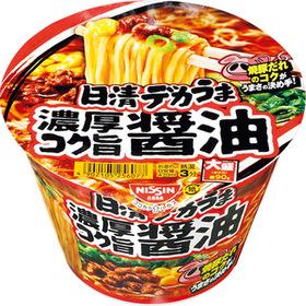 日清 デカうま 93円