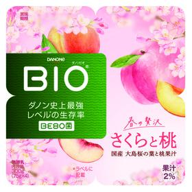 ビオ さくらと桃 178円(税抜)