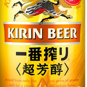 一番搾り 超芳醇 998円(税抜)