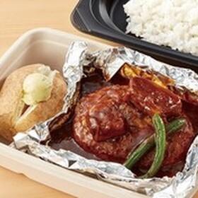濃厚ビーフシチューの包み焼きハンバーグ(ライス付き) 990円(税抜)