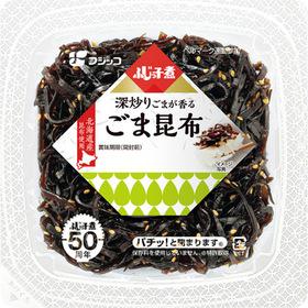 フジッコ ふじっ子煮 ごま昆布カップ 149円(税込)