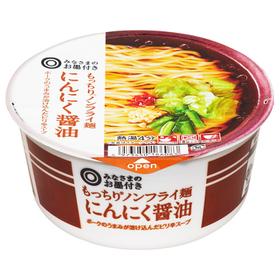 もっちり®ノンフライ麺 にんにく醤油 102円