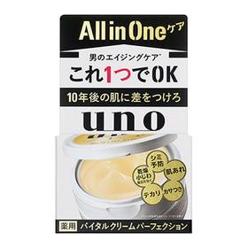 ウーノ バイタルクリームパーフェクション 1,480円(税抜)