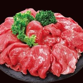 牛肉かた切落し 198円(税抜)