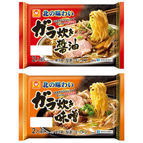 北の味わいガラ炊きラーメン(醤油・味噌、各110g×2) 158円(税抜)