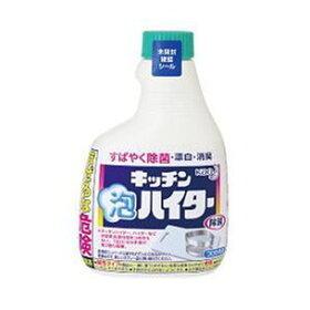 キッチン泡ハイター(替) 138円(税抜)