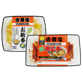 吉野家お新香カップ 138円(税抜)