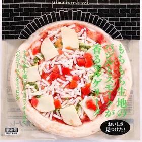 バジルとスモークが香るマルゲリータ 498円(税抜)