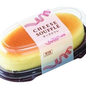 チーズスフレ 463円(税抜)