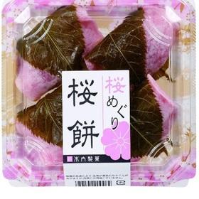 桜餅 228円(税抜)