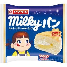 milkyパン 98円(税抜)
