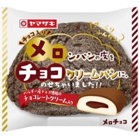 メロチョコ 98円(税抜)