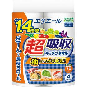 エリエール 超吸収キッチンタオル 225円