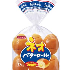 ネオバターロール 128円(税抜)