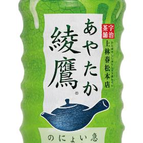 綾鷹 65円(税抜)