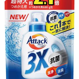 アタック3Xつめかえ用 328円(税抜)