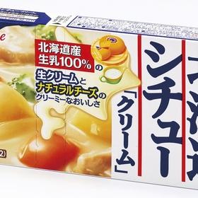 北海道シチュー(クリーム) 158円(税抜)